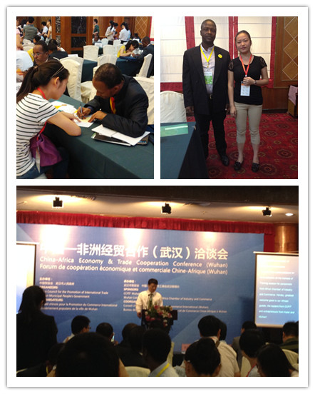 Radarking Attended 2014 China-Africa Economy & Trade Cooperation Conference