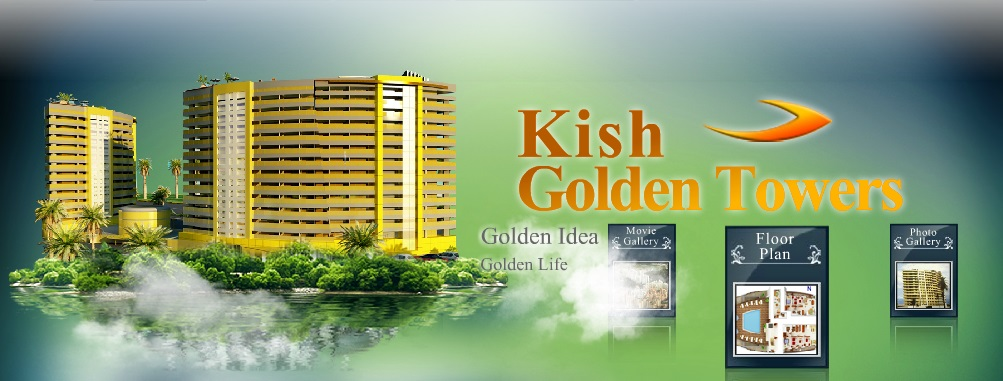 BFP Project Cases 15.2 - Big Shopping Mall Project in Iran - Kish Golden Towers