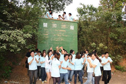 Team Building at Taihu Lake