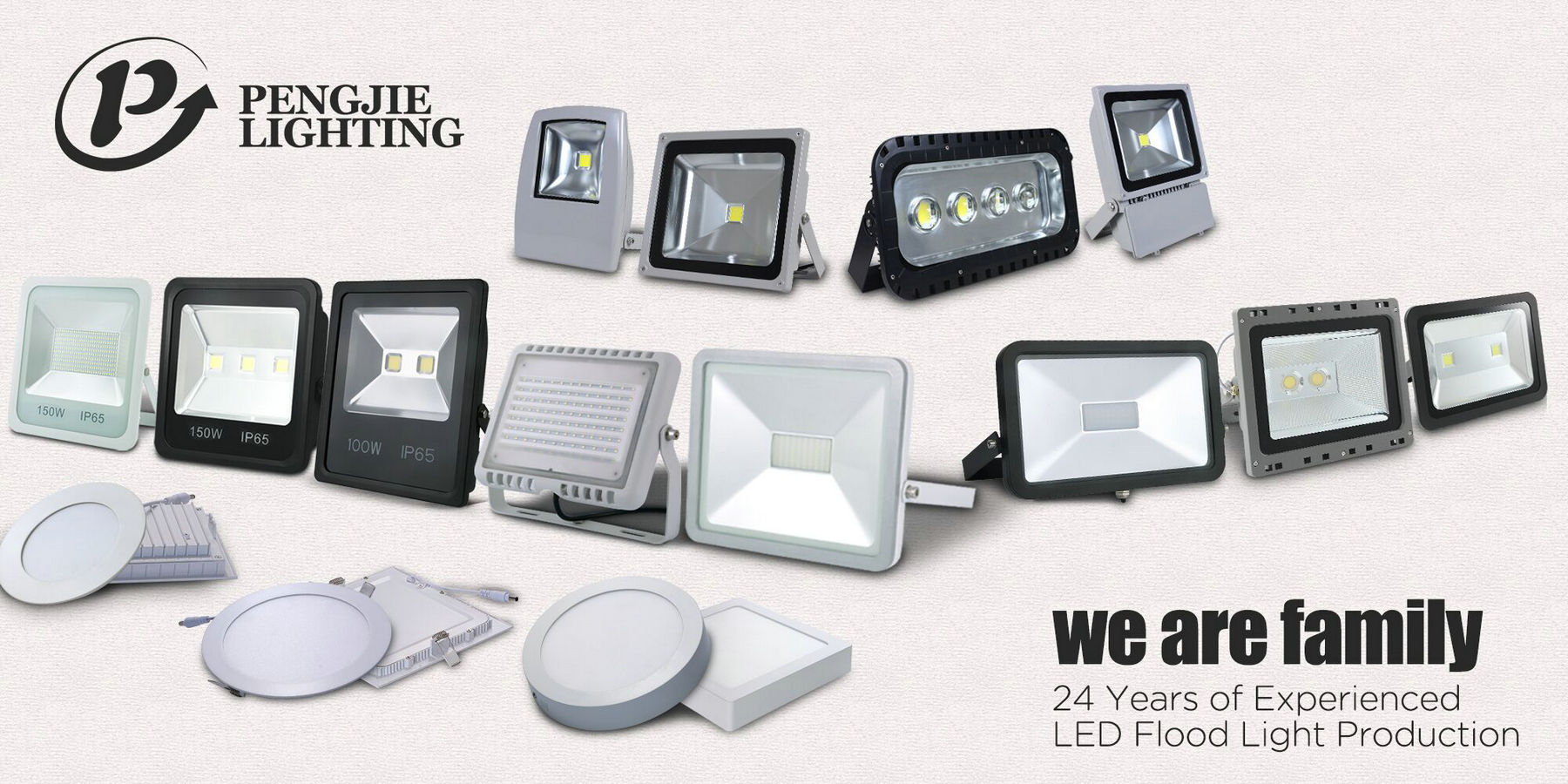 LED lighting family
