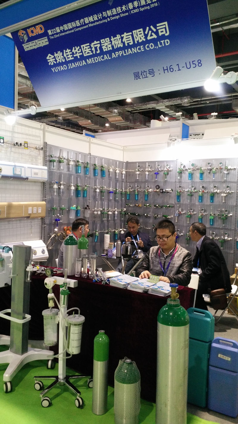 CMEF MEDICAL FAIR 2016 SPRING SHANGHAI SUCESSFULL MEETING