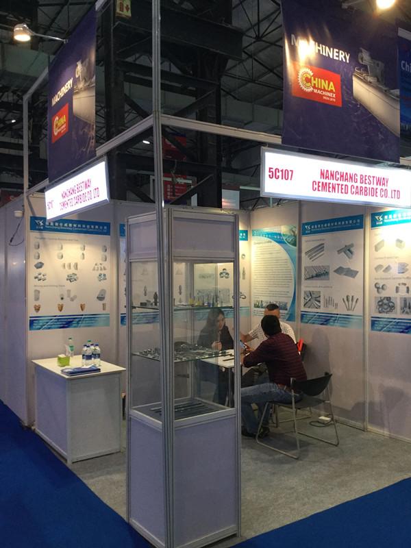 Industrial Exhibition in Mumbai, India 2016