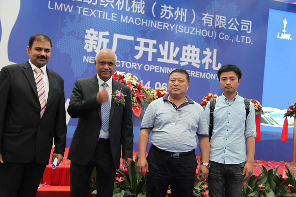 New factory opening ceremony of LMW