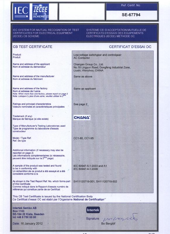 CC1-95A CB