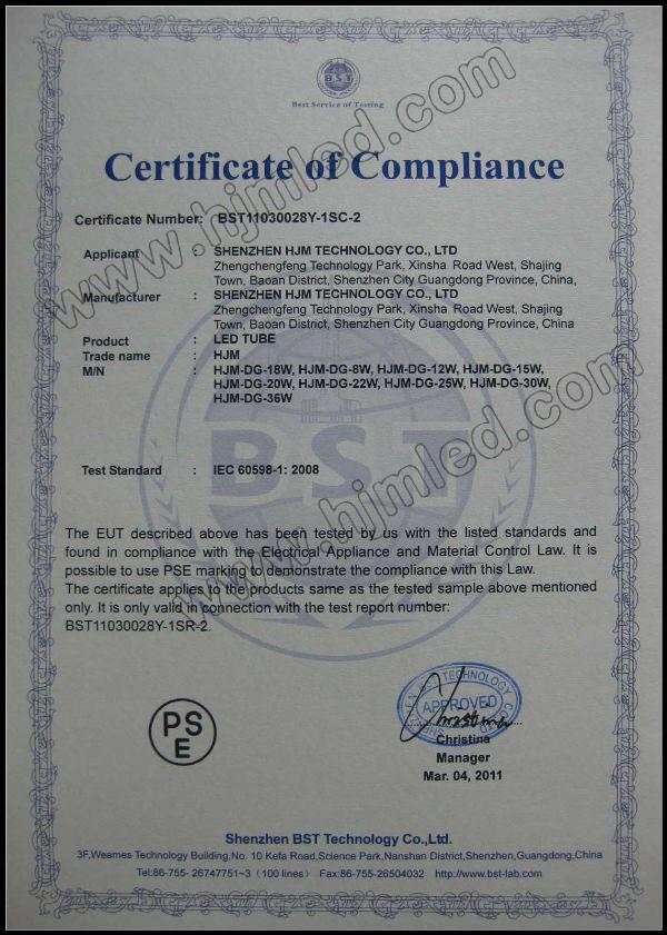 HJM LED Tube PSE Certification