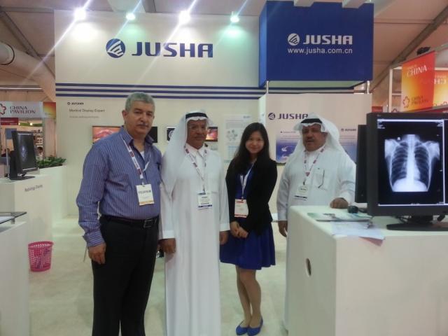 39th ARAB Health 2014