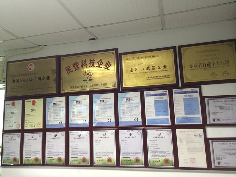 Dongguan GEMT Cable CO.,Ltd [Oct 08, 2016]