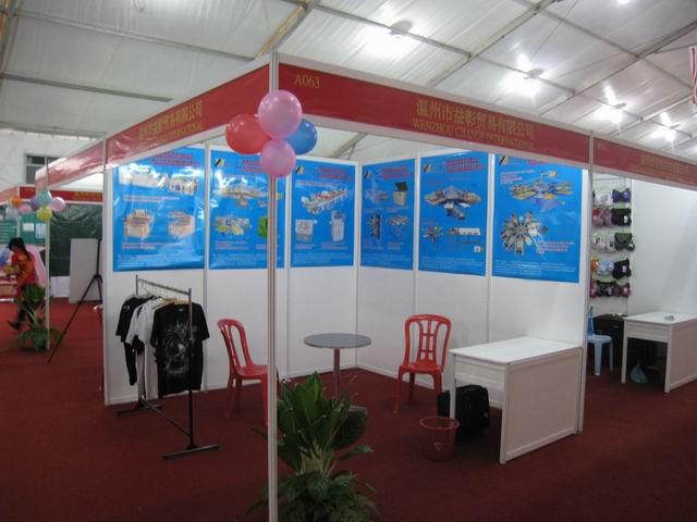 Malaysia International Consumer Goods Expo(PERAK)
