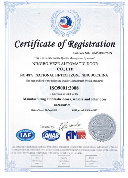 ISO9001 of Ningbo VEZE Automatic Door Co., Ltd