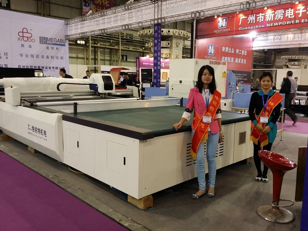 Dongguan Exhibition 2014
