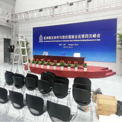 180L Soft Lighting for CICA the 4TH Summit in Shanghai EXPO Center