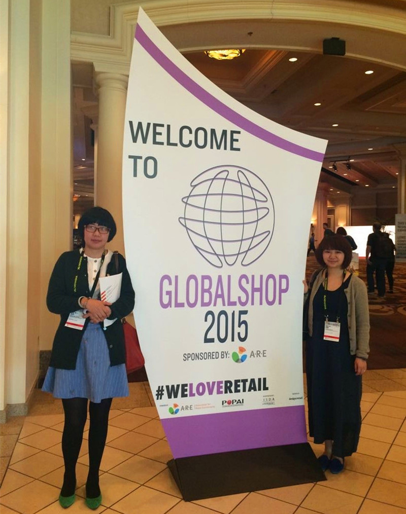 2015 Gloable shop trade