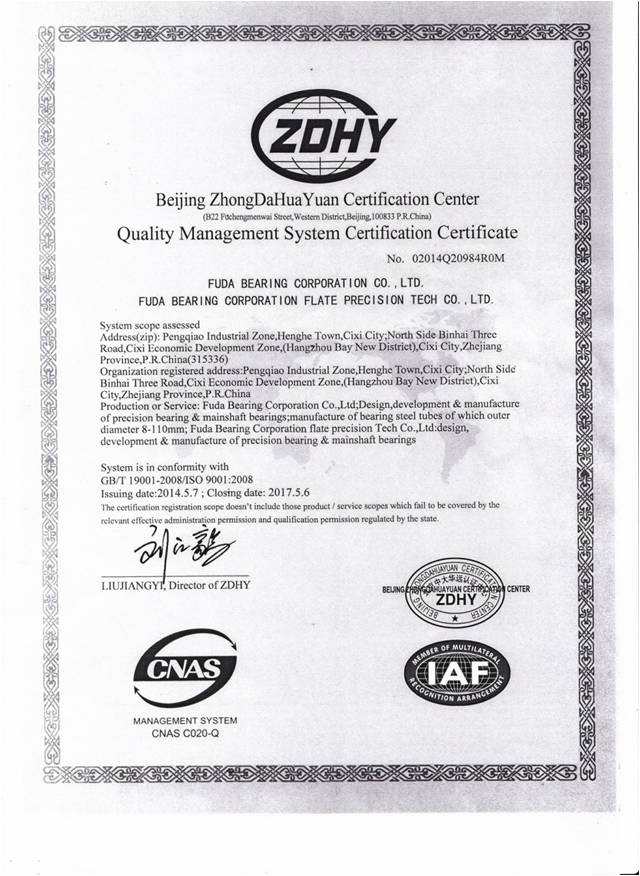 GB T 19001-2008 ISO 9001 2008 Certificate
