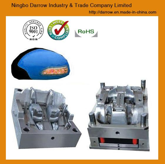 auto lamp mold plastic injection mold plastic injection molding