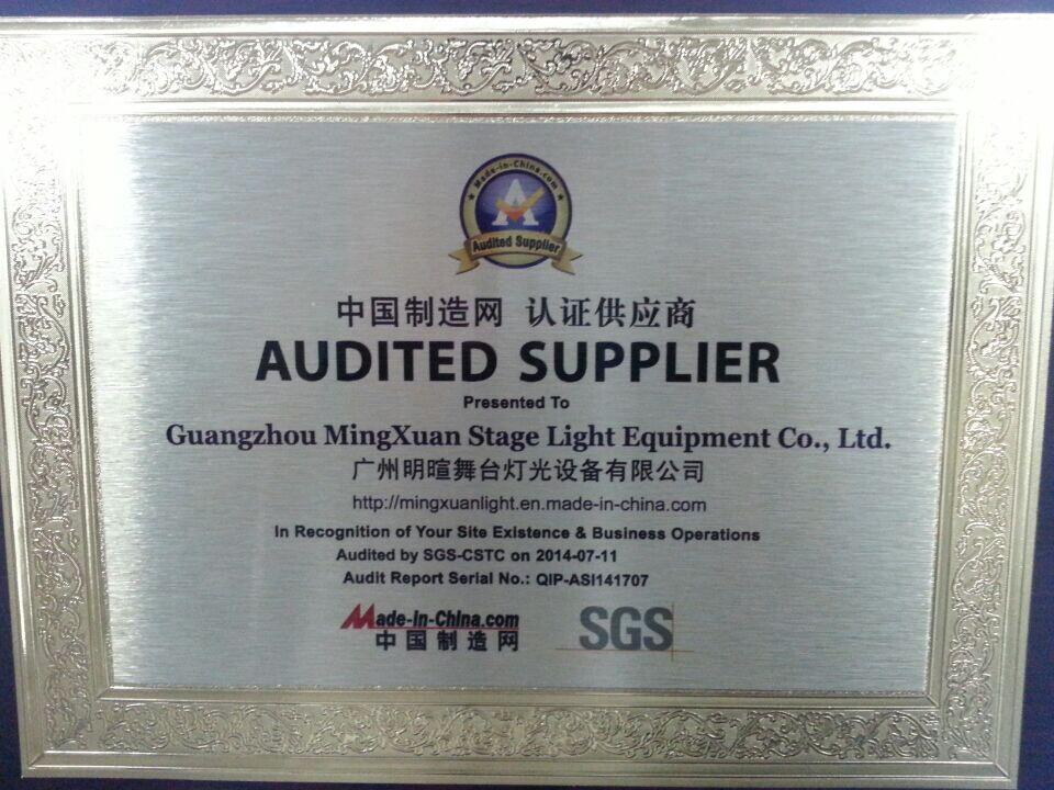 SGS company certificate