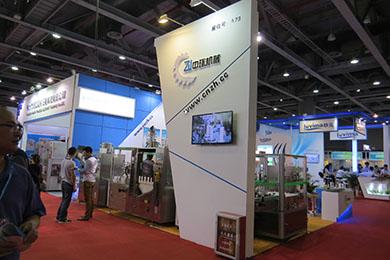 Guangzhou Exhibition 2013