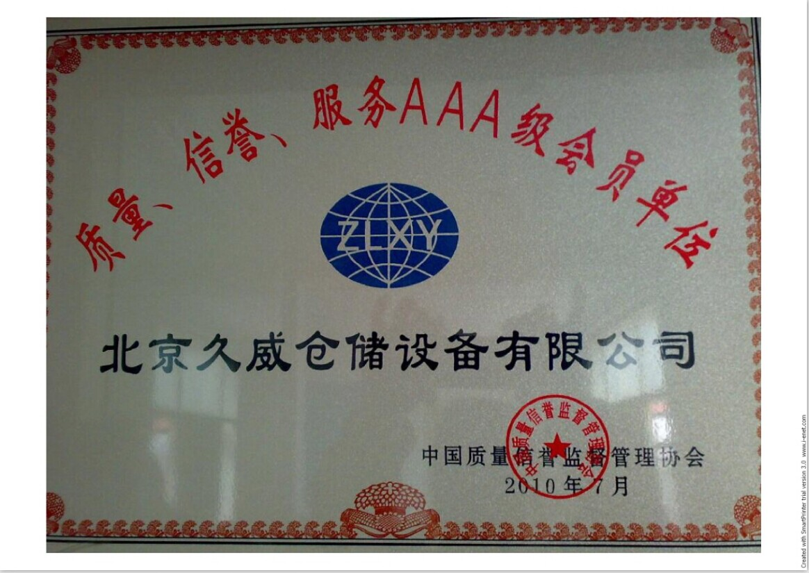 Quality and Credit Certificate