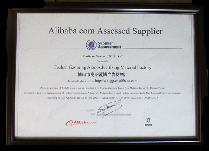 BV certificate of manufacture