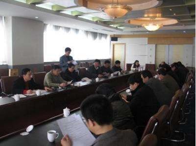 Juguan Development Strategy Plan & Annual Meeting 2017