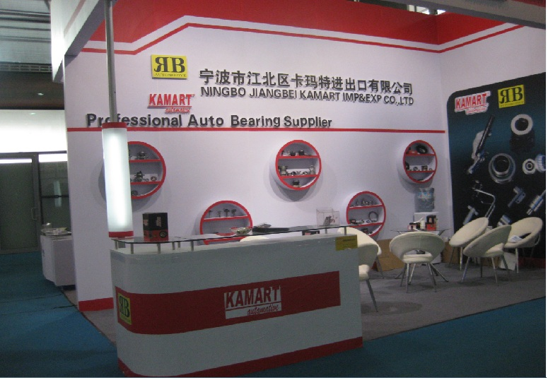 Automechanika Shanghai 2012