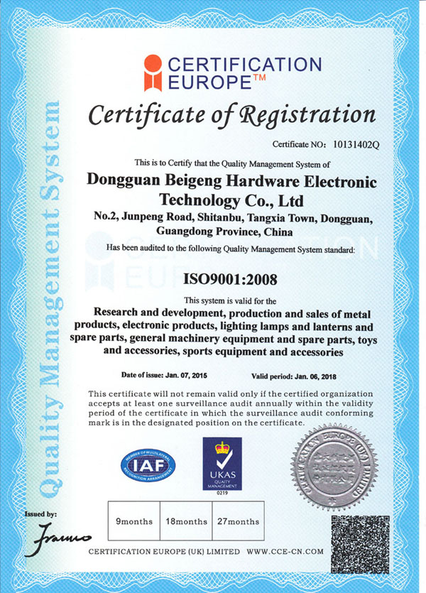 ISO9001:2008 Certifacation