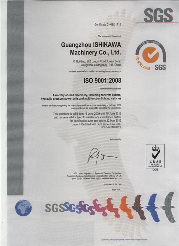 ISHIKAWA ISO 9001