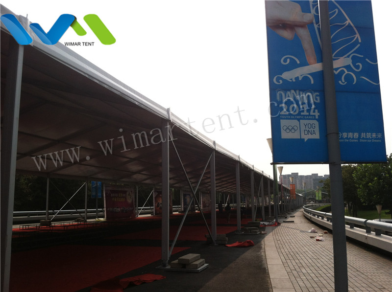 15x300m Nanjing Youth Olympic Games
