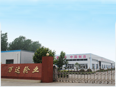 Wanda Casters Factory