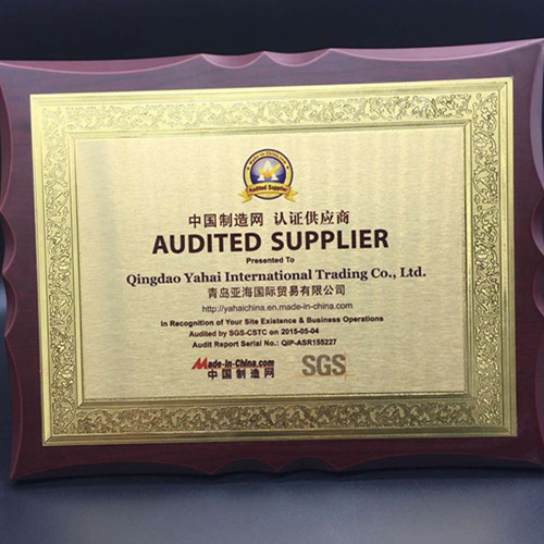 Gold Member of Made-in-China
