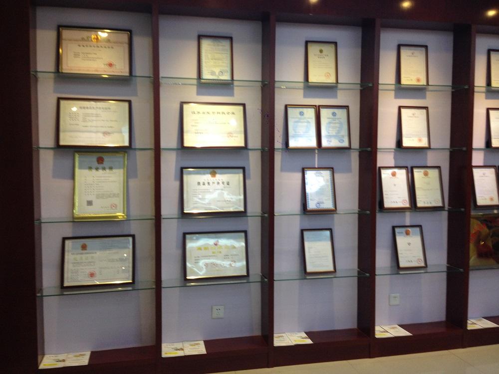 Certificate Wall