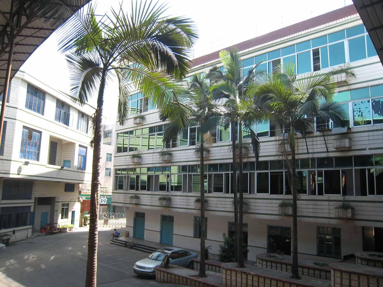 Youbisheng office