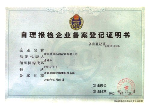 Certificate for Customs Declaration