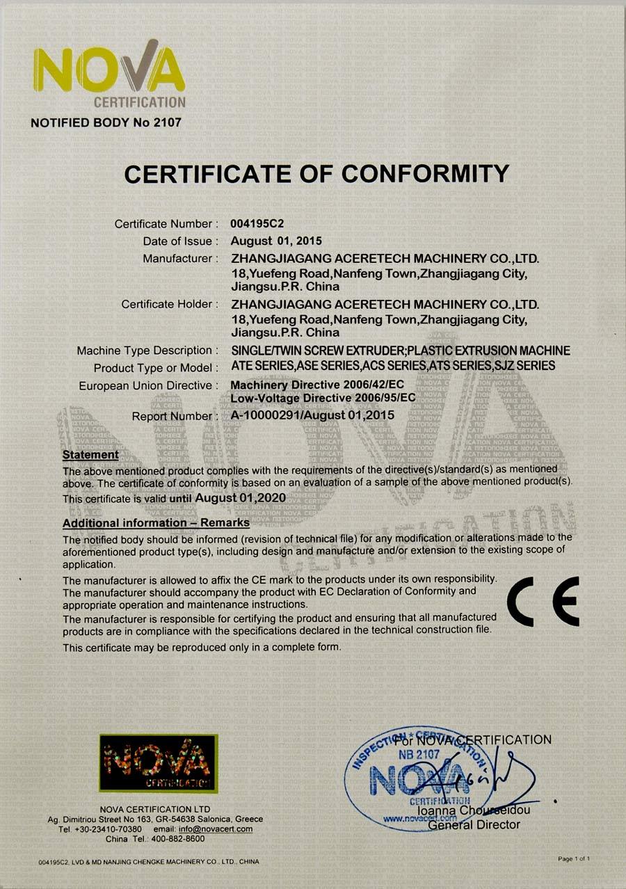CE Certificate of plastic machines