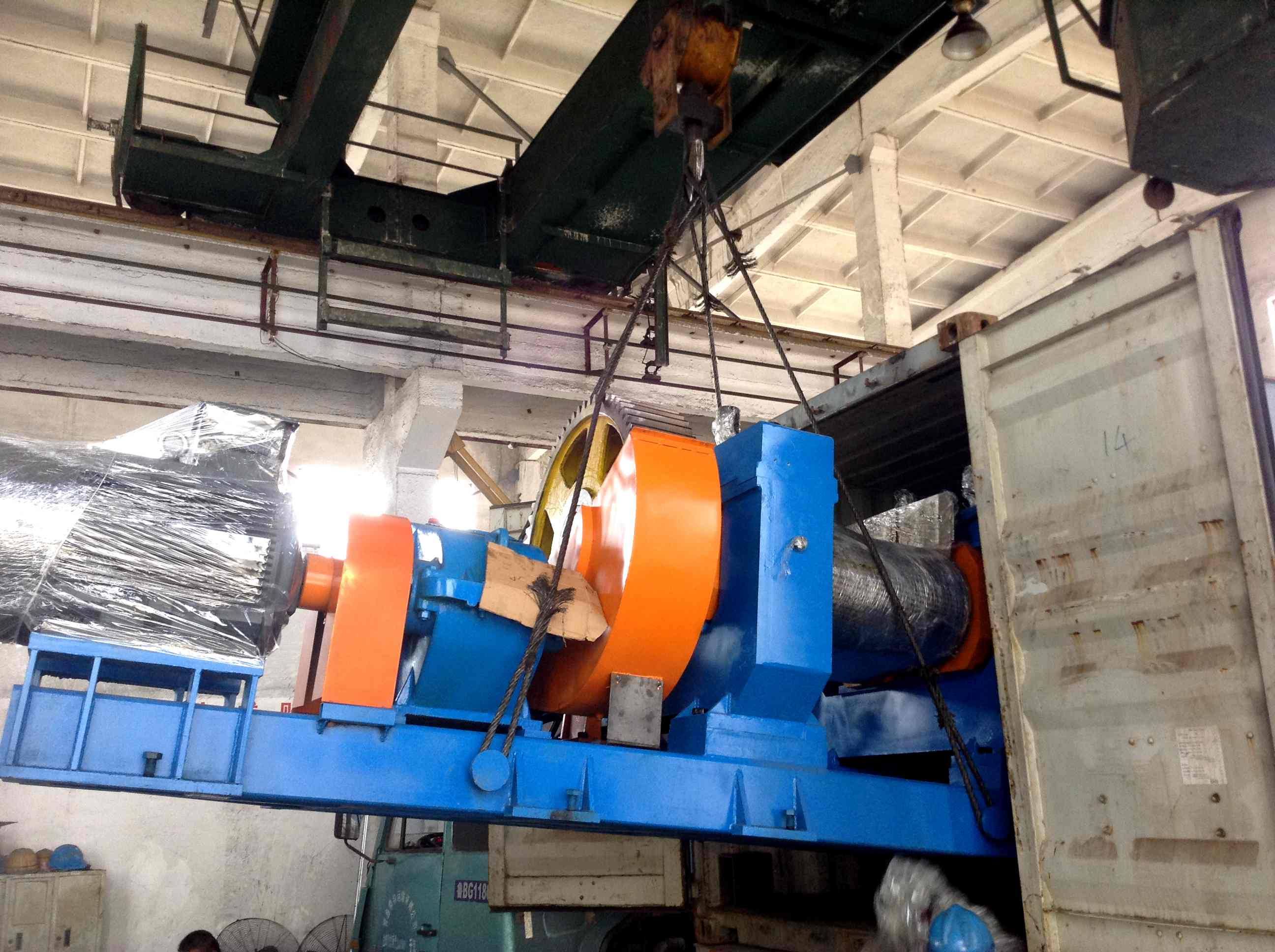Loading Pictures for Tire Recycling Machine
