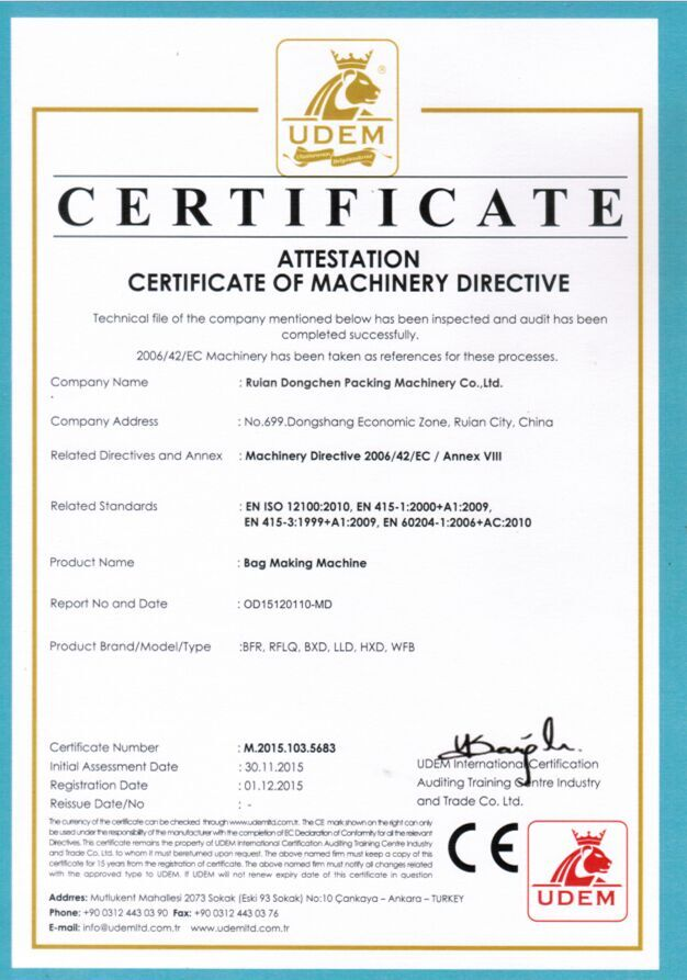 CE Certification for Bag Making Machine