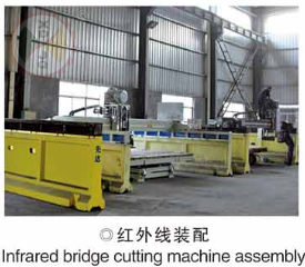 Infrared Bridge Cutting Machine Assembly