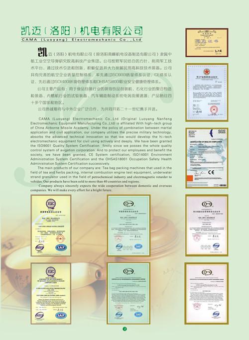 CAMA company introduction