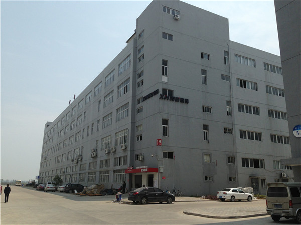 Xinwei Second factory