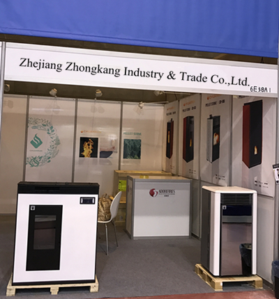 International HAC & R exhibition 2017