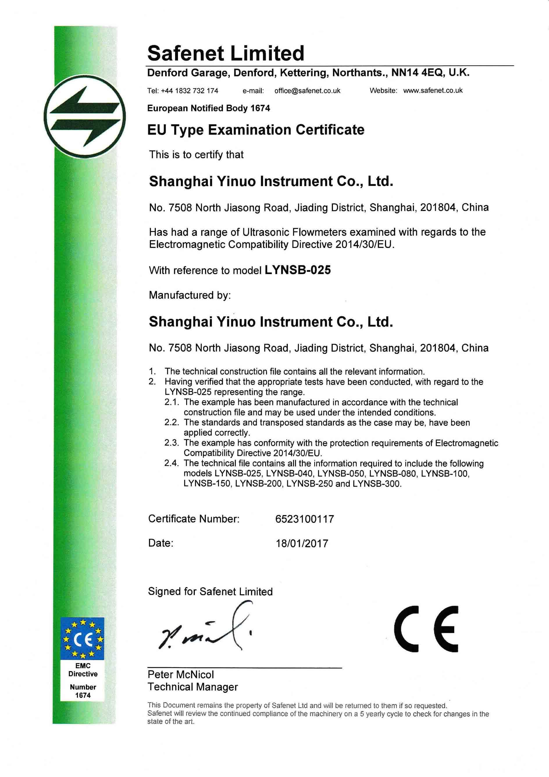 LYNSB EMC Certificate