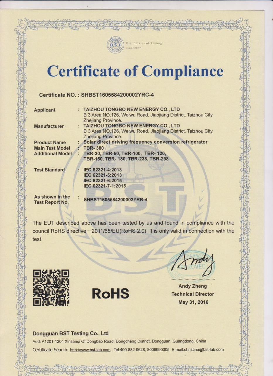 ROHS Certificate for Solar Refrigerator