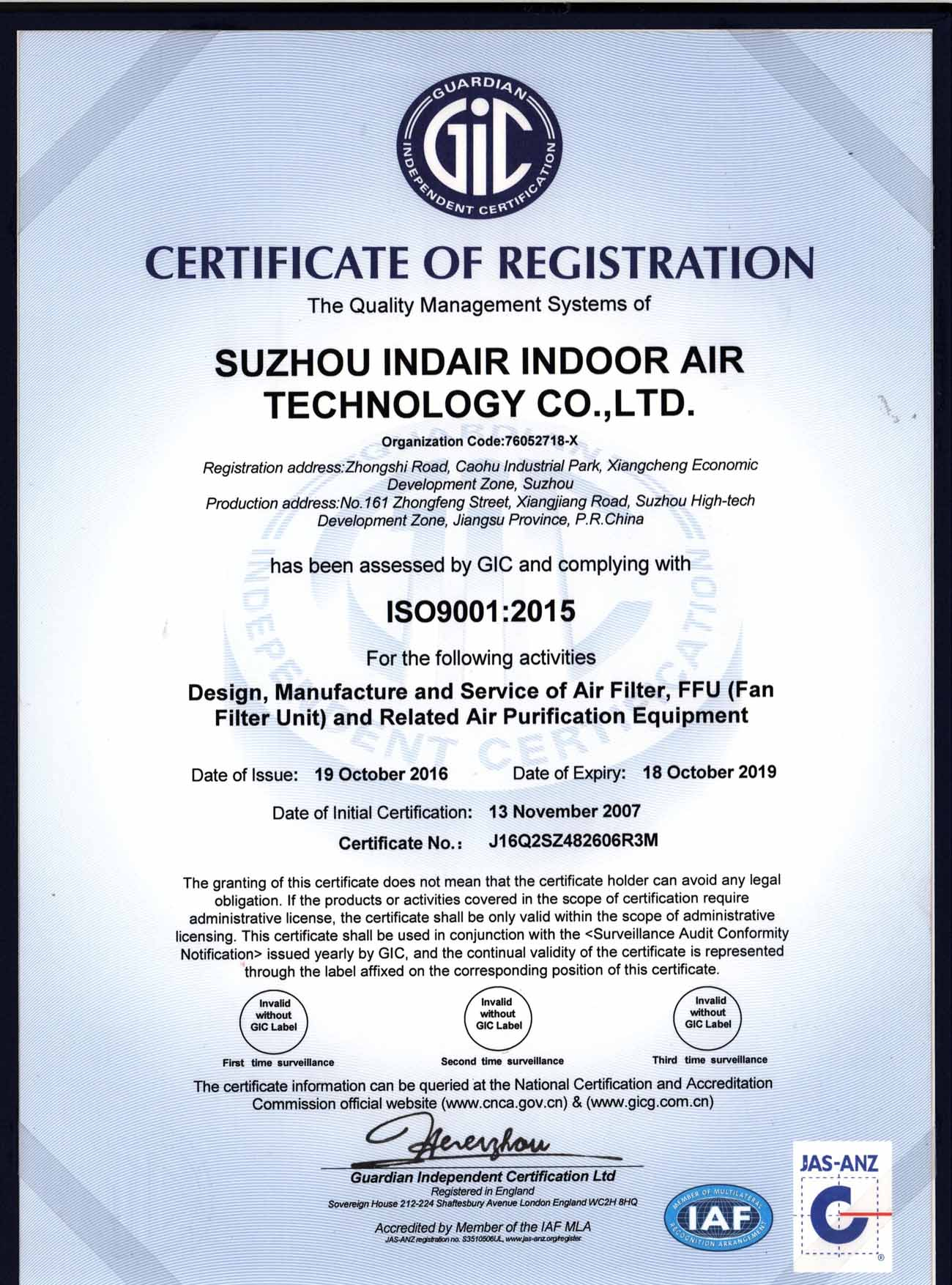 Iso9000 certification suzhou indair indoor air tech co ltd iso9000 certification xflitez Images