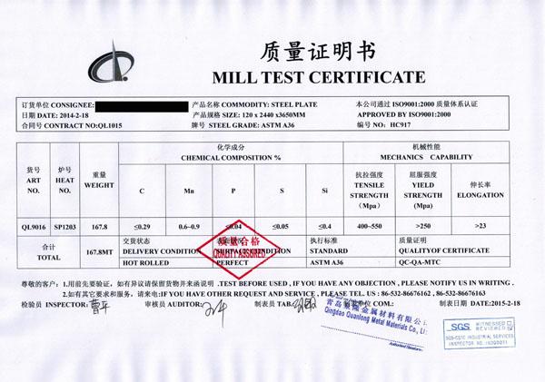 MTC-ASTM A36 Steel Plate - Qingdao Quanlong Metal Materials Co., Ltd.