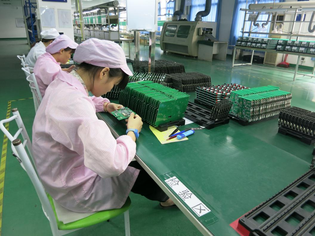 factory production department