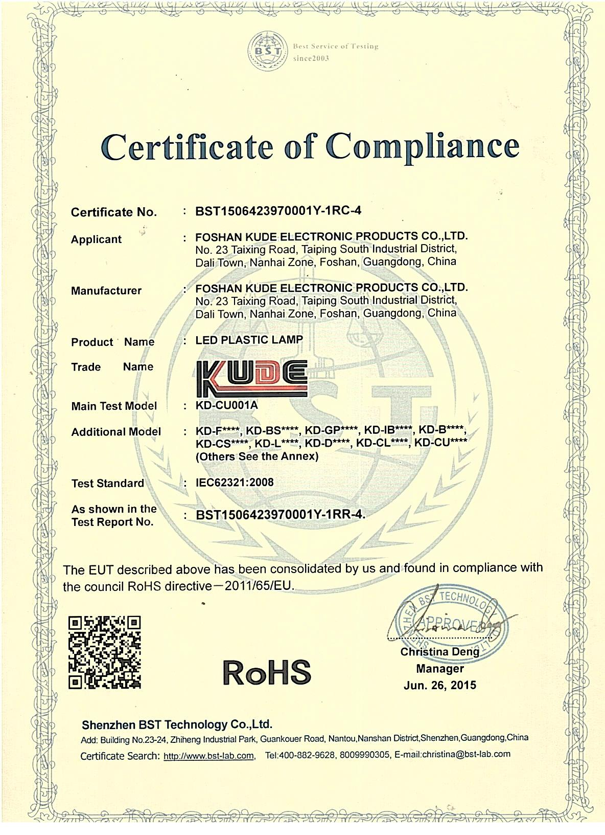 RoHS Certificate of Led Furniture