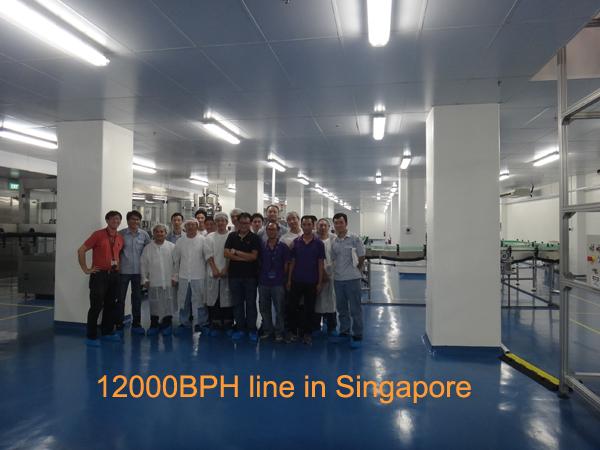 12000BPH bottled water line in Singapore