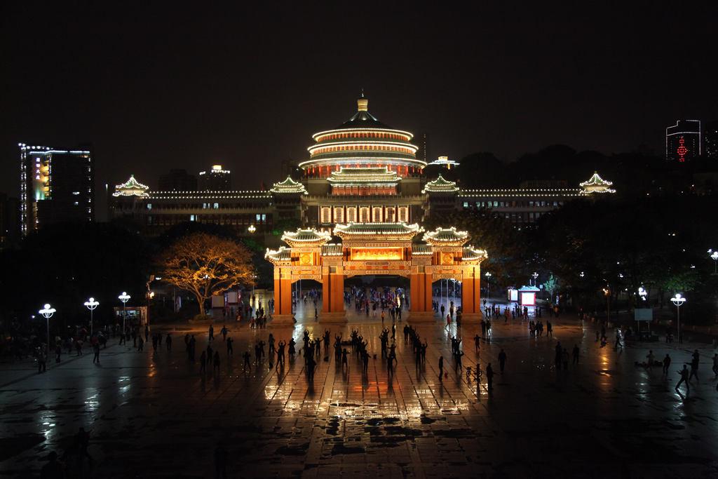 Chongqing People's Hall