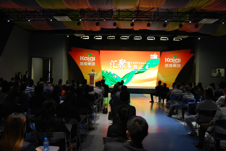 New company opening ceremony