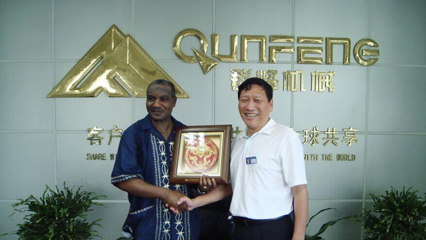 Zambia ambassador visit Qunfeng