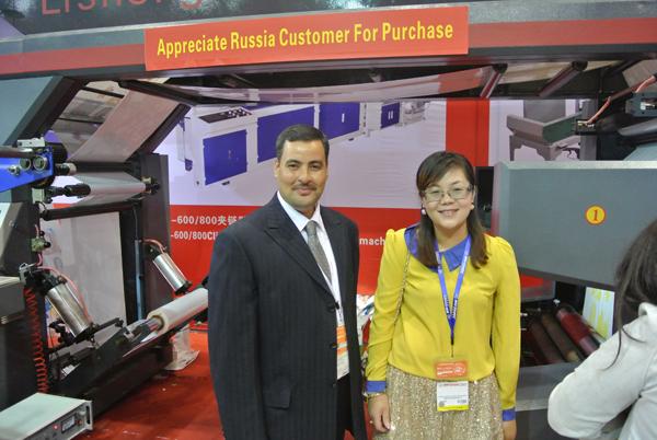 Customers in 2013 Chinaplas
